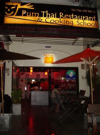 pums phuket restaurant